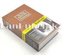 Книга-сейф The New English Dictionary коричневая 240х155х55 см средняя