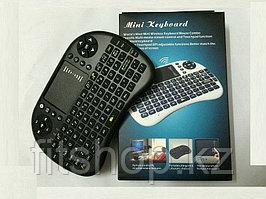 Беспроводная мини-клавиатура с сенсорной панелью