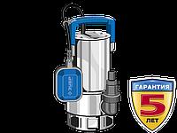 Насос Т3 погружной, ЗУБР Профессионал, дренажн для грязн воды (d частиц до 35мм), 1100Вт, 280л/м