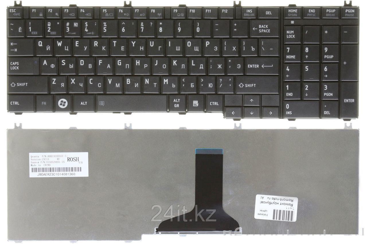 Клавиатура для ноутбука Toshiba Satellite C650/ C660/ L650/ L670, RU, черная