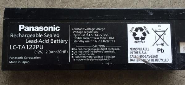 Аккумуляторная батарея на прикроватные мониторы 12-2,0