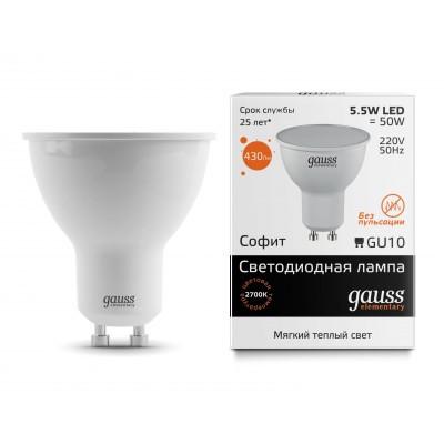 LED Лампа Gauss D35*45 5W MR16 GU10 2700K