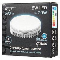 LED Лампа Gauss Gx53 8W