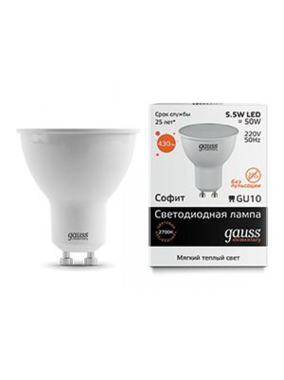 LED Лампа Gauss Elementary 5.5ВТ 220В 2700К