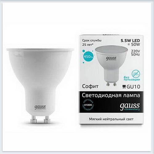 LED Лампа Gauss 5,5ВТ, 220В, 4100К