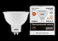 Лампа Gauss LED MR16 3.5W 2700K 1/10/100
