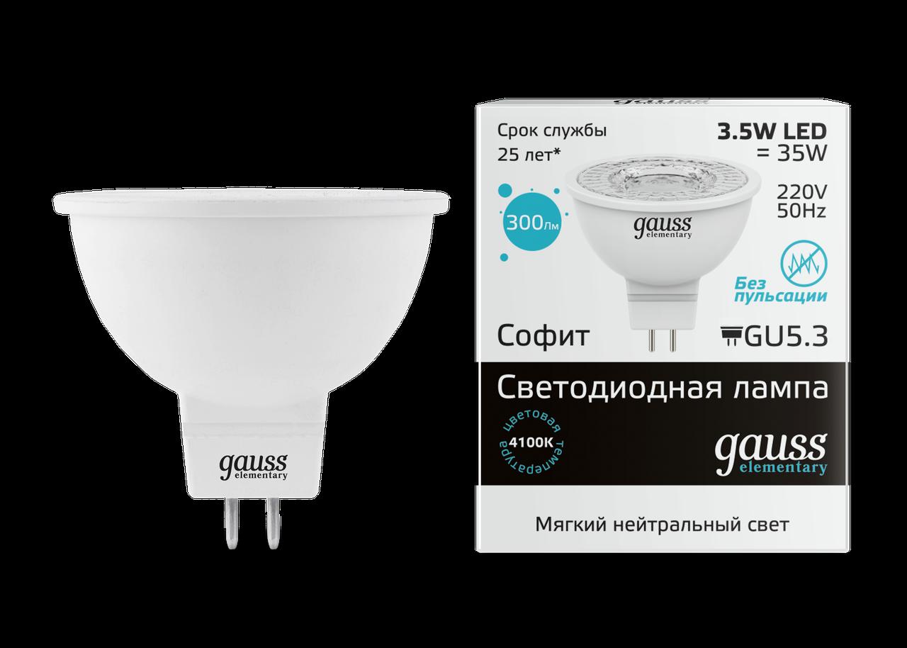Лампа Gauss LED MR16 3.5W 4100K 1/10/100