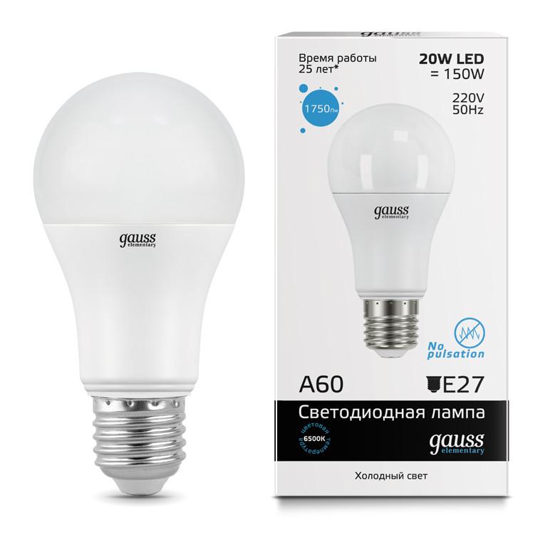 Лампа Gauss LED 6W E14 2700K