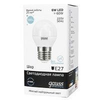 Лампа Gauss LED Candle Crystal clear 5WE14 2700K 1/10/100