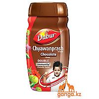 Чаванпраш со вкусом Шоколада (Chyawanrash Chocolate DABUR), 450 г.