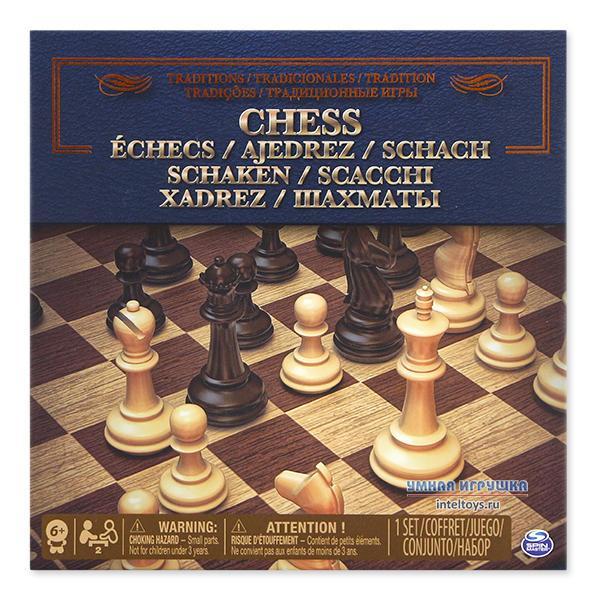 Настольная игра Spin Master шахматы классические компактные
