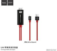 HDMI кабель hoco UA4
