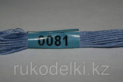 Мулине Гамма 0081