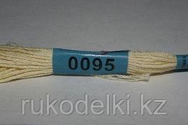 Мулине Гамма 0095