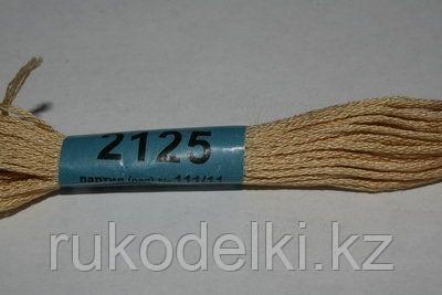Мулине Гамма 2125