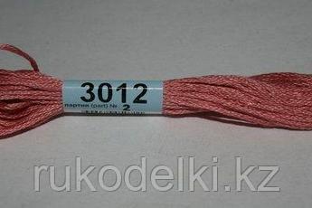 Мулине Гамма 3012