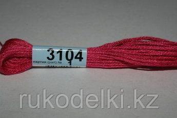 Мулине Гамма 3104