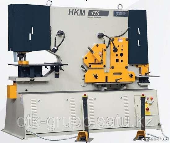 Пресс-ножницы комбинированные HKM 175, Sahinler (Турция)