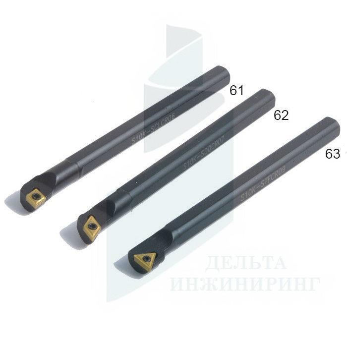 Набор расточных резцов 3 шт. державка 10 мм (61-63)