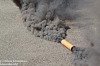 Дым и дымовые реквизиты в Алматы