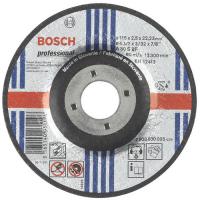 Отрезной диск BOSCH ф230*3