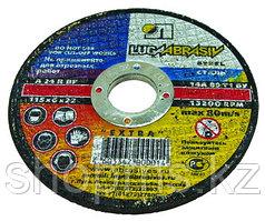 Зачистной диск Луга 230*6*22,2