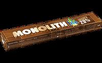 Монолит РЦ Ø 4 мм и 5 мм 5 кг