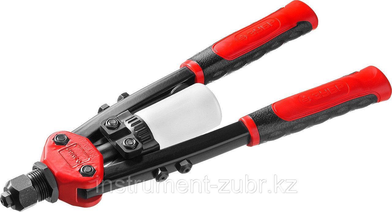 """Заклепочник двуручный, ЗУБР """"МХ500"""" 31032, для заклёпок d=2,4-4,8 мм из алюминия, стали, нерж cтали, c двухкомпонентными рукоятками"""