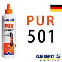 Клей Kleiberit PUR 501 (D4) 1кг