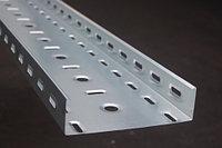 Лоток перфорированный  LP 50х40х0,9 (L2500 мм.)