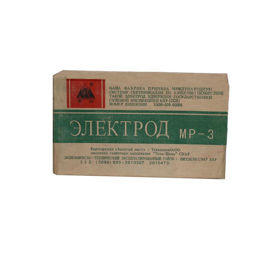 Электроды сварочные КНР МР3  Ø 3.2 мм 5 кг