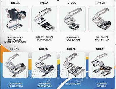 Набор лапок для бытовой швейной машины (металл) 8 в 1, The Arch SHB-08