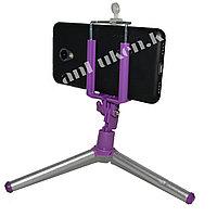 Штатив-тренога для телефона фиолетовый