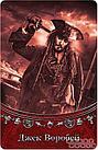 Настольная игра: Пираты Карибского моря: Мертвецы не рассказывают сказки, фото 3