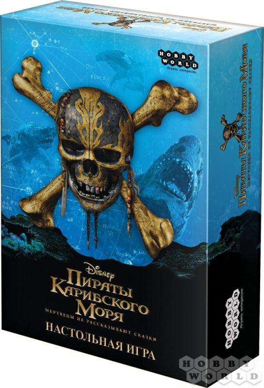 Настольная игра: Пираты Карибского моря: Мертвецы не рассказывают сказки