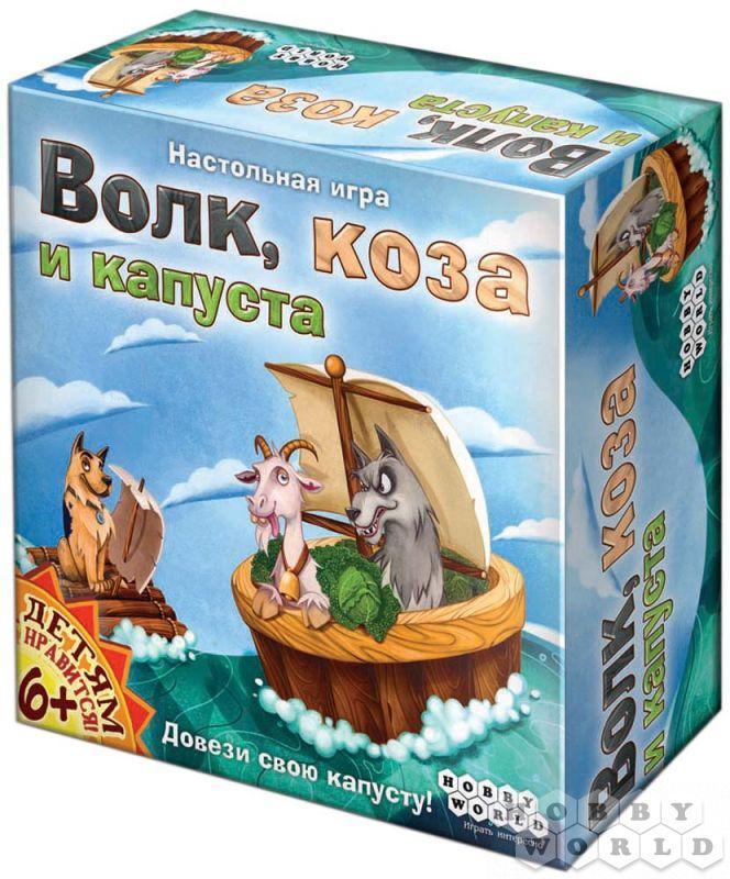 Настольная игра: Волк, коза и капуста