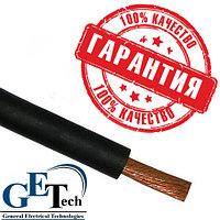 Кабель КГ 1х35 (кабель КГ силовой гибкий с резиновой изоляцией)