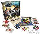 Настольная игра: Генералы: Вторая мировая, фото 2