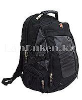 Городской рюкзак SWISSGEAR серый
