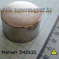 Неодимовый магнит 40х20 (сила притяжения 60кг) http://supermagnit.kz