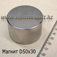 Неодимовый магнит 50х30 (сила притяжения 120кг) http://supermagnit.kz