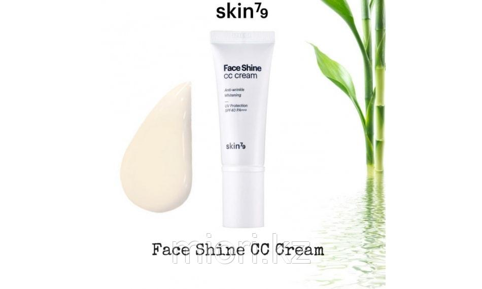 Face Shine CC Cream SPF40 PA+++ [Skin79]
