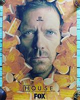 "Плакат ""Доктор Хаус"" 30*42 см"