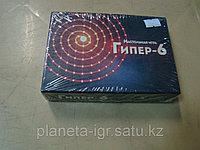 Настольная игра Гипер 6, фото 1