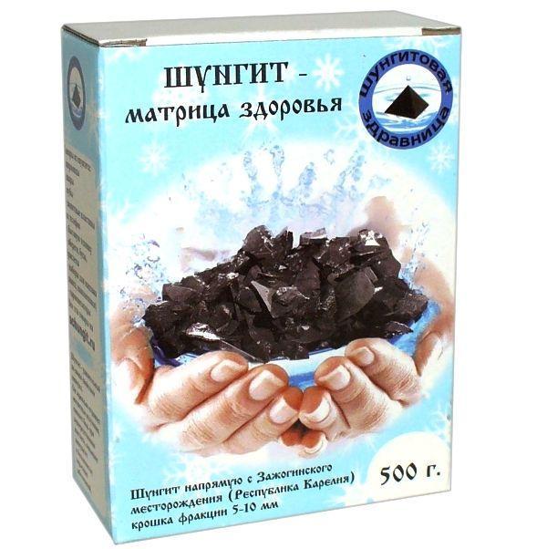 ШУНГИТ, фракция 5-10мм, 500гр
