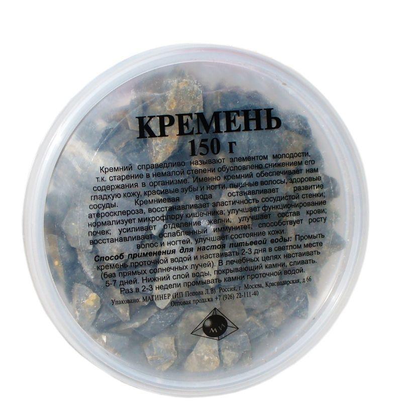 Кремень 150 г
