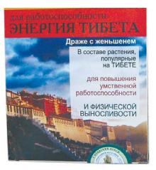 """Драже """"Для работоспособности Энергия Тибета"""" с женьшенем 48г (гранулы 0,2 г)"""