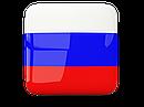 Автозапчасти на российские авто
