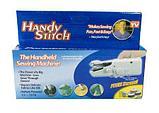 Ручная мини швейная машинка Handy Stitch, фото 3