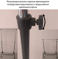 Одинарная гардеробная вешалка Табыс EP 94741 S, фото 3